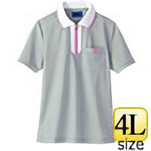 半袖ポロシャツ 65549 グレー 4L
