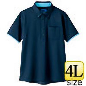 半袖ポロシャツ 65571 ネイビー 4L