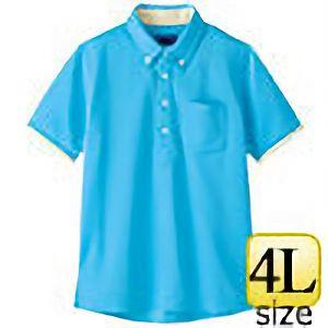 半袖ポロシャツ 65572 サックス 4L