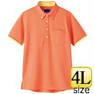 半袖ポロシャツ 65574 オレンジ 4L