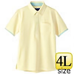 半袖ポロシャツ 65578 クリーム 4L