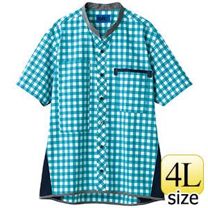 半袖シャツ 63515 グリーン 4L