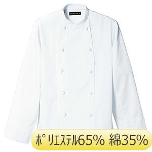 長袖コックコート 2066 03 サラシ