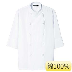 七分袖コックコート 2069 03 サラシ