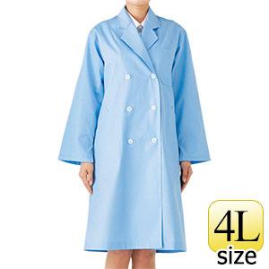 SKF126 女子ブルー診察衣 ダブル 4L