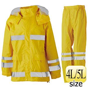 夜間作業用レインウェア 安全レイン FS−6000 イエロー 4L・5L