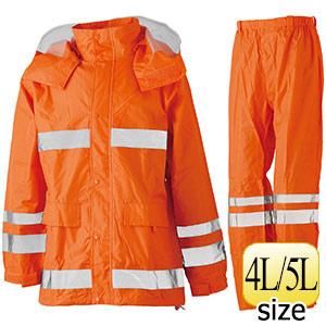 夜間作業用レインウェア 安全レイン FS−6000 オレンジ 4L・5L