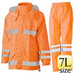 セーフティーレインスーツ スクード F8400 蛍光オレンジ 4L・5L・7L