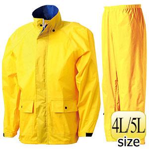 雨衣 フィールドスーツ A−419A イエロー 4L・5L