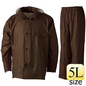 雨衣 ウェーブロック 安全コート ガンメタル 5L