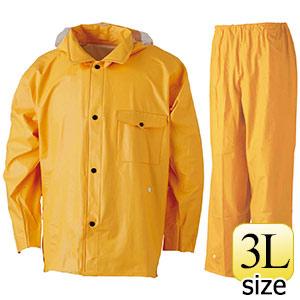 雨衣 ウェーブロック 安全コート イエロー 3L