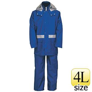 雨衣 8950 ナダレスレインスーツ ブルー 4L