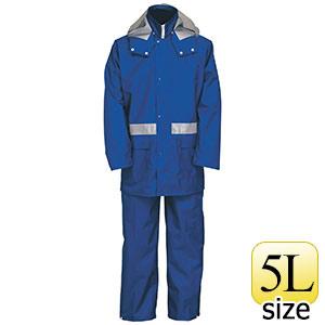 雨衣 8950 ナダレスレインスーツ ブルー 5L
