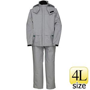 雨衣 ナダレス テトラテックスレインスーツ 5000 シルバーグレー 4L