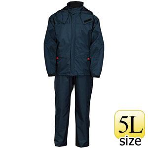 雨衣 ナダレス テトラテックスレインスーツ 5000 ネイビー 5L