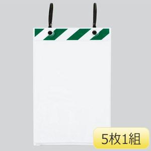 ポケットハンガー 340−37 A4タテ用 緑/白 5枚1組