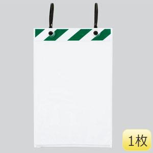 ポケットハンガー 340−371 A4タテ用 緑/白 1枚