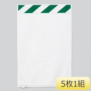 ポケットマグネット 340−43 A4タテ用 緑/白 5枚1組