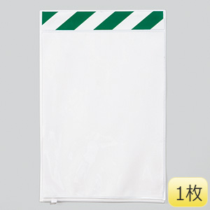 ポケットマグネット 340−431 A4タテ用 緑/白 1枚