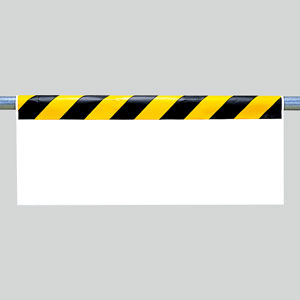 ワンタッチ取付標識 342−25 ストライプ無地