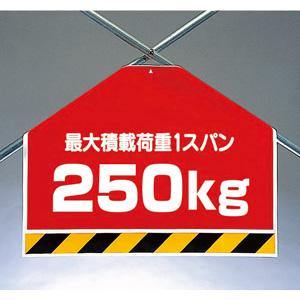 筋かいシート 342−68 250KG
