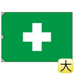 旗類 372−04 衛生旗 大 1000×1500
