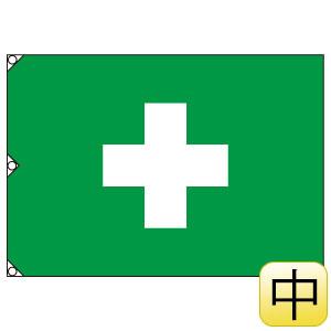 旗類 372−05 衛生旗 中 920×1270
