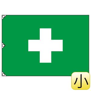 旗類 372−06 衛生旗 小 700×1000