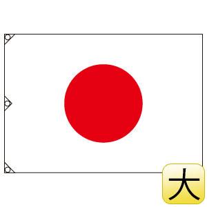 旗類 372−10 国旗 大 1000×1500