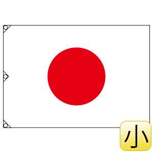 旗類 372−12 国旗 小 700×1000