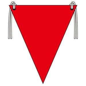 三角旗 372−61 赤無地