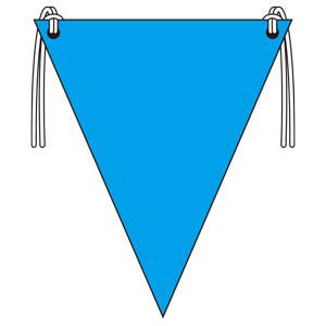 三角旗 372−62 青無地