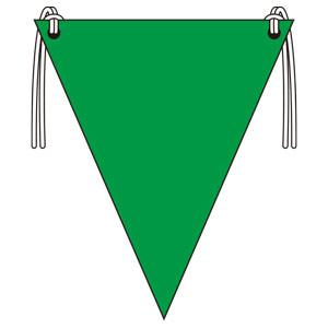 三角旗 372−63 緑無地