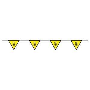 三角旗 372−71 (10連) 注意