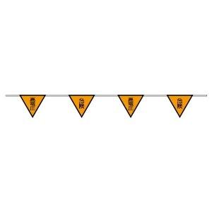 三角旗 372−72 (10連) 高電圧 危険