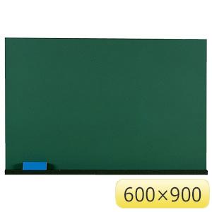 無地黒板 373−71 600×900