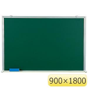 グリーンボード 373−81 900×1800
