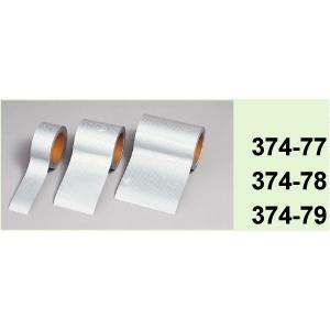 高輝度テープ 374−77 白 45幅×10m