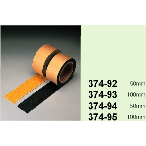 すべり止めテープ 374−94 平面用 黄