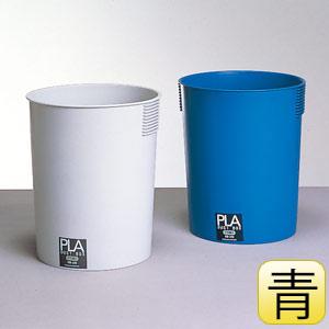 エコプラ屑入 (青) 375−18