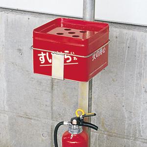すいがら消火器取付金具 376−26 (セット) 消火器除