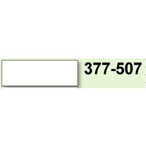 ヘルタイ用ネームカバー 377−507 1枚入