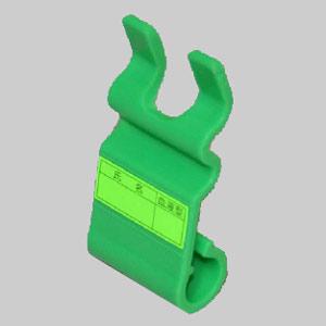ペンホルダー (溝あり用) 377−71X