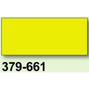 差し込みビニールシート 379−661 無地