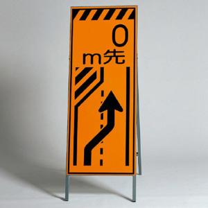 高輝度反射標示板 381−23 左車線減少