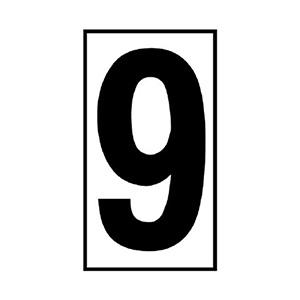 予告・説明看板日付マグネット 383−509 (9)