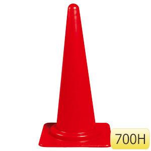 カラーコーン 385−01 700H