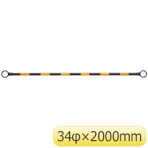 コーンバー 385−33 反射式 34径×2m