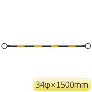 コーンバー 385−34 反射式 34径×1.5m
