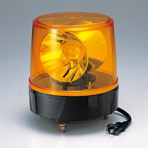 回転灯 387−15 100V